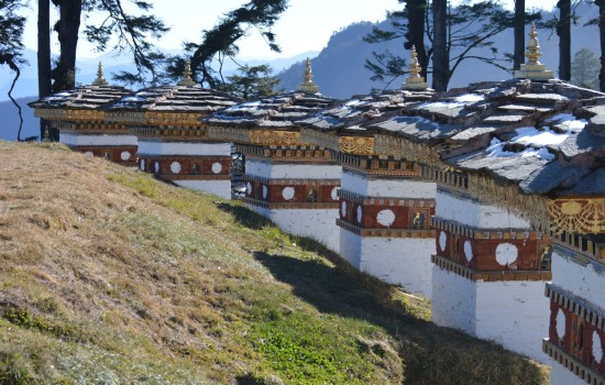 04 Nights 05 Days Bhutan Tour
