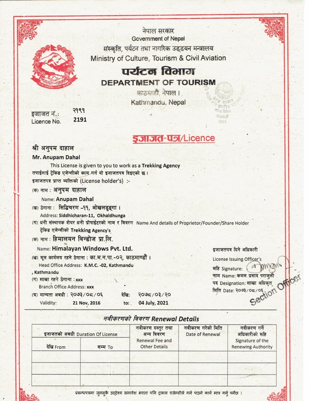 Tourism Certificate