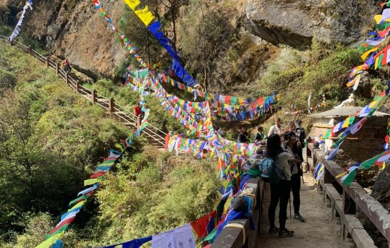 Trekking Packages in Bhutan