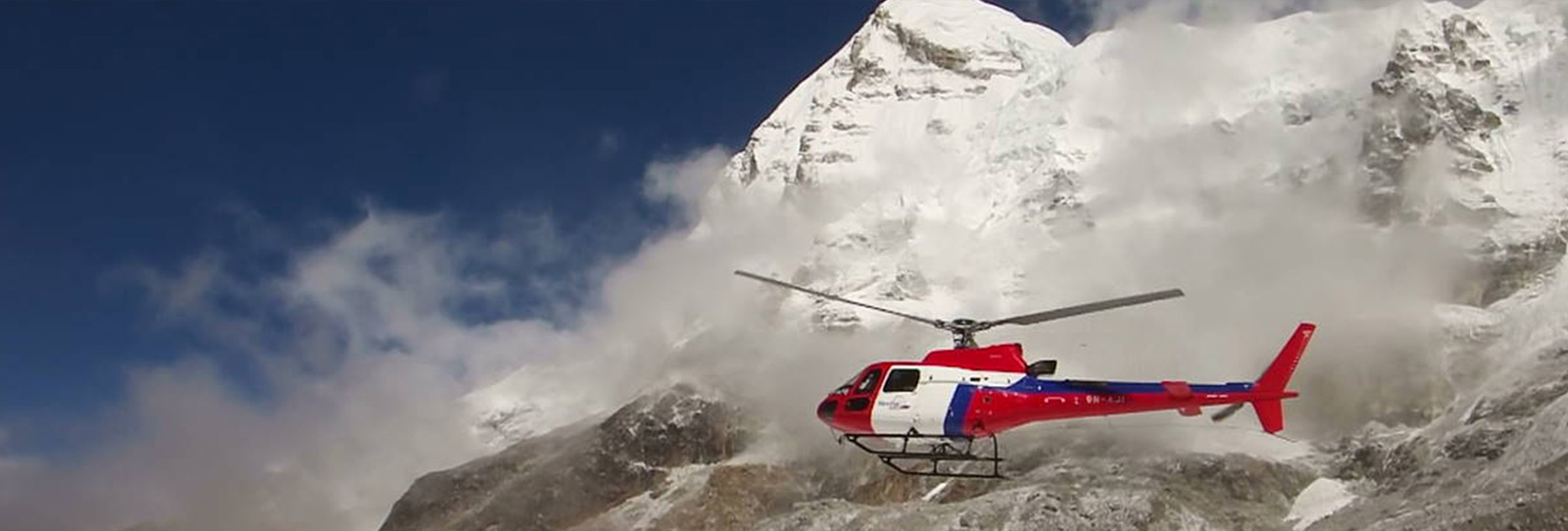 Annapurna Heli Sightseeing Day Tour