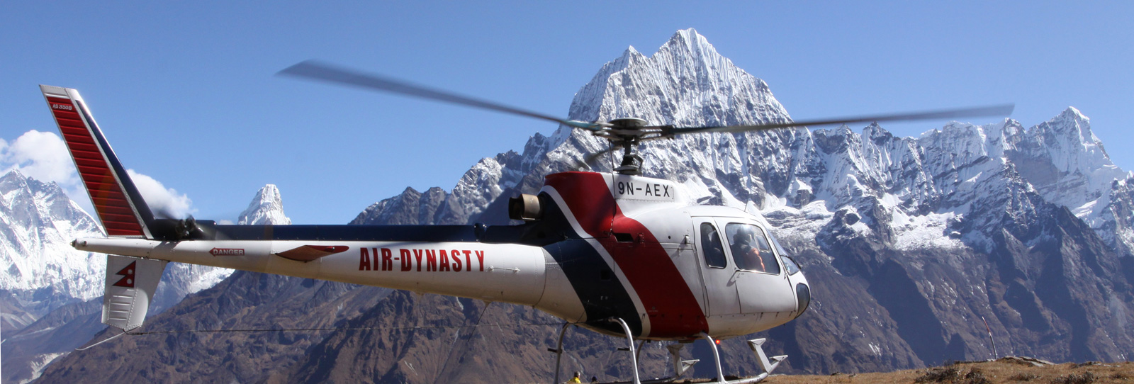 Muktinath Pilgrimage Helicopter Day Tour